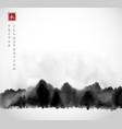 ink wash painting with winter forest trees vector image