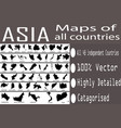maps collection all asian countries vector image vector image