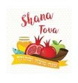 Symbols of Rosh Hashanah Jewish new year vector image vector image