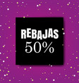 sale poster with star and paper vector image vector image