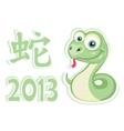 Snake sticker vector image