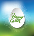 easter egg background 0103 vector image vector image