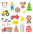 Flat design farm items set vector image vector image