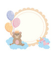 isolated bashower symbol design vector image vector image