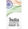 National Day Vertical Banner of the Country in vector image vector image