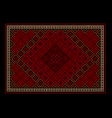 Oriental carpet with colored ornament on border vector image vector image