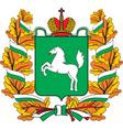Tomsknbig Oblast vector image vector image