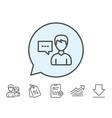 user communication line icon profile sign