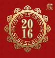 Happy chinese new year monkey 2016 label gold vector image vector image