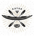 kayak club vintage label hand drawn sketch grunge vector image