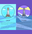 set posters depicting lighthouses with text vector image vector image