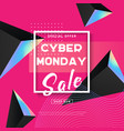 cyber monday concept banner in modern style vector image vector image