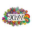 jazz dance vector image vector image