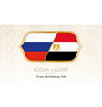 russia vs egypt group a football competition vector image vector image