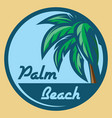 template for logo on theme tourism vector image