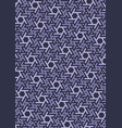 geometric pattern hexagonal grid vector image vector image