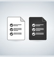 text document file icon with notes and checkmark vector image vector image