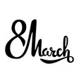8 march curly modern lettering phrase on a white vector image