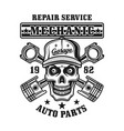 mechanic skull and pistons vintage emblem vector image vector image