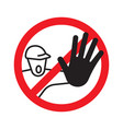 no access for unauthorized persons prohibition vector image vector image