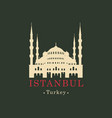 banner with hagia sophia turkey istanbul vector image vector image