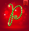 Electric green garland christmas new year abc