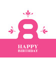 happy birthday - elegant birthday greeting card vector image vector image