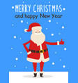 merry christmas happy new year poster santa snow vector image