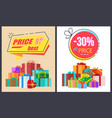 price best -30 posters on vector image vector image