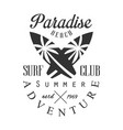 summer adventure surf club estd 1969 paradise vector image vector image