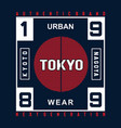 tokyo typography for t-shirt print vector image vector image