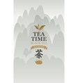 branch of black tea on mountains vector image