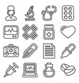 health and medical icons set on white background vector image vector image
