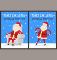 merry christmas santa chair vector image vector image