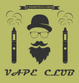 vape club logo hipster with electronic cigarette vector image vector image