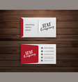 business card background image trace of white vector image vector image
