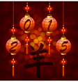 Chinese New Year lantern with hieroglyph goat vector image vector image