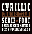 Cyrillic serif font in military style vector image vector image
