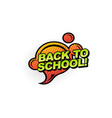 invitation emblem welcome back to school isolated vector image vector image