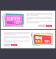 super price -20 big sale 20 vector image vector image