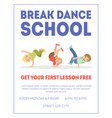 break dance school banner template get your first vector image