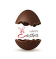 easter broken egg 3d happy easter text bunny ears vector image