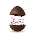 easter broken egg 3d happy easter text bunny ears vector image vector image