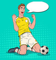 pop art soccer player celebrating goal footballer vector image vector image