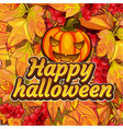 poster on theme of halloween holiday party cute vector image vector image