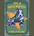 roller-skaters on vintage background vector image vector image