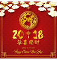 happy chinese new year 2018 card with gold white vector image