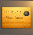 certificate template design with golden pattern vector image vector image