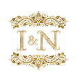 i and n vintage initials logo symbol the letters vector image vector image