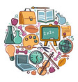 symbols of school and education vector image